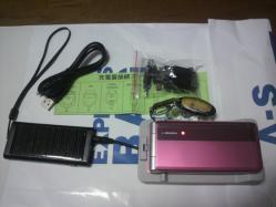 20111014太陽光充電機(携帯用)