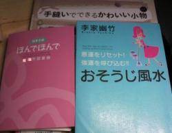 20111018図書館で・・・