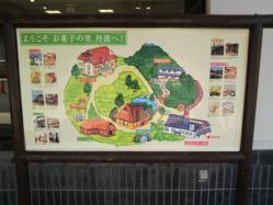 20120329お菓子の里2
