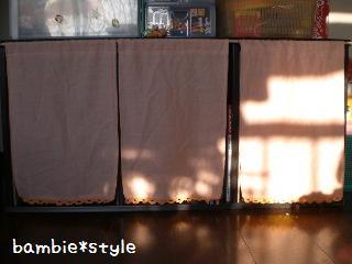 目隠しカーテン2