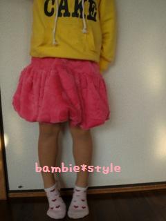 ボアバルーンスカート(100)