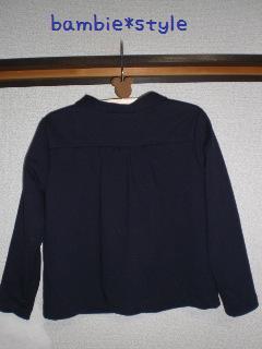 カーディガン後ろ(110)