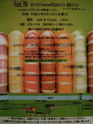 DSC00002_convert_20090603203155.jpg
