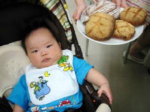 天チャン 野菜パン♪