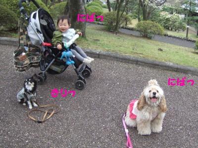 200904広見公園14