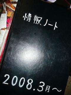 P1060155.jpg