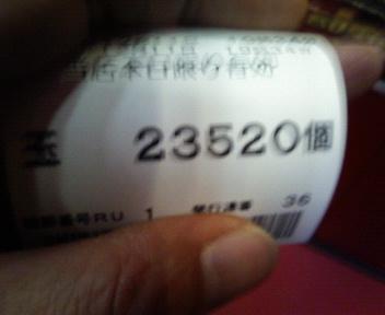 200812111940000.jpg