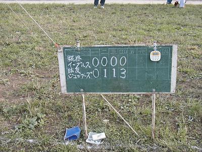 20061015171919.jpg