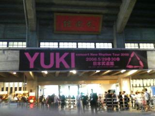 yuki live