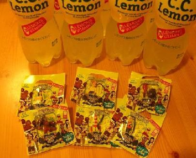 CCレモン1