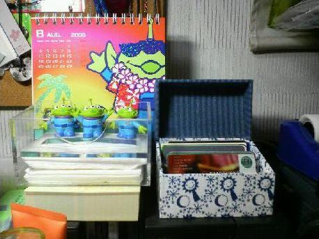card box6