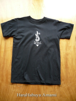 オリジナルTシャツ「奄美蛇道」