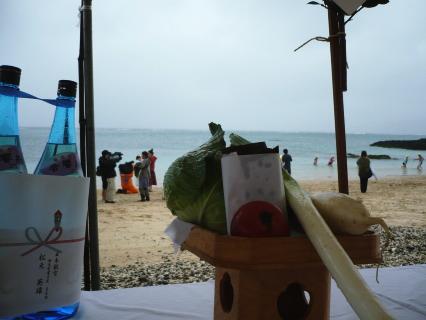 海開き09(奄美大島)