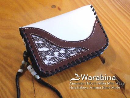 warabina-01.jpg