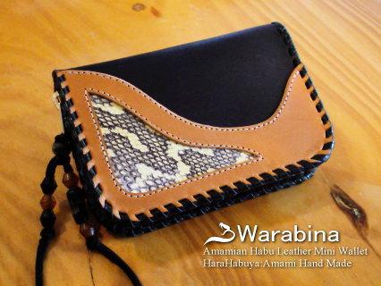 warabina-02.jpg