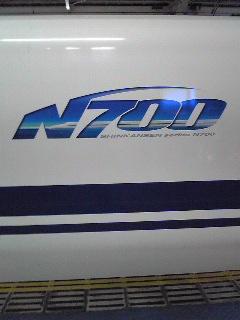 n7005.jpg