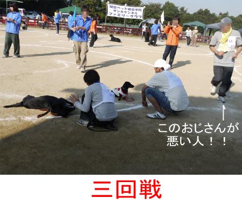 13_20091112180700.jpg
