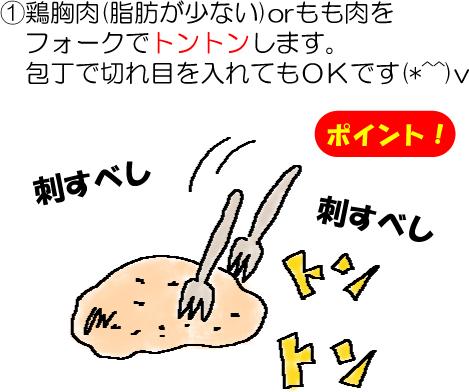1_20090717212636.jpg