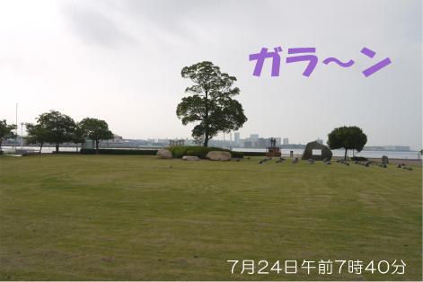 1_20090725005027.jpg