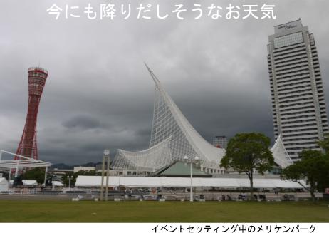 1_20090727194636.jpg