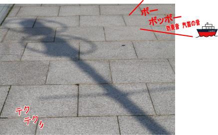 2_20090307213045.jpg
