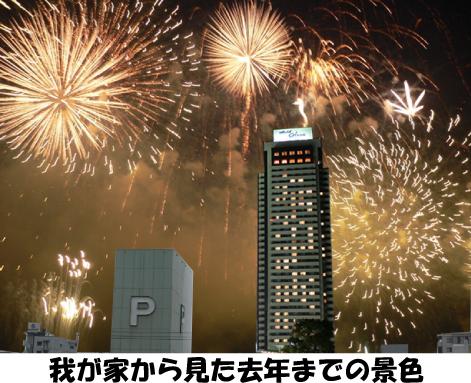 2_20090610145045.jpg