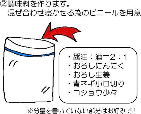 2_20090717212852.jpg