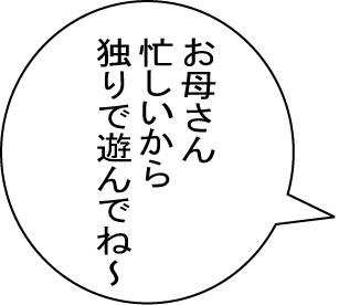 2_20090928191550.jpg