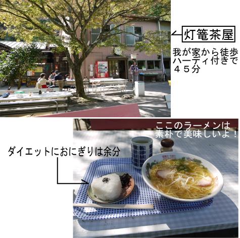 2_20091019230748.jpg