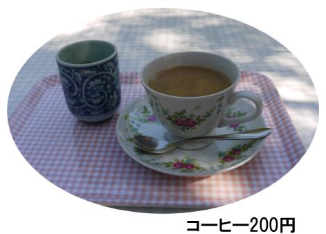 2_20091021223202.jpg