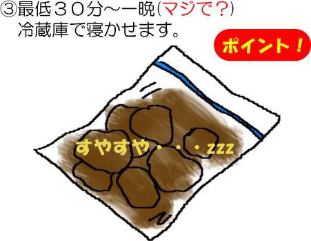 3_20090717213115.jpg