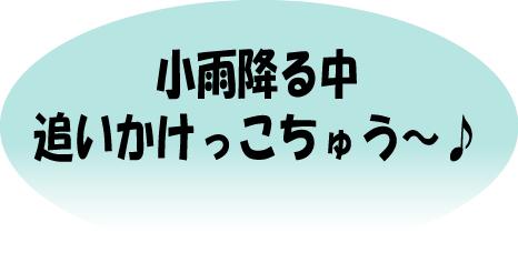 3_20090801161431.jpg