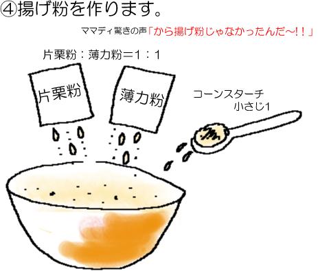 4_20090717213336.jpg
