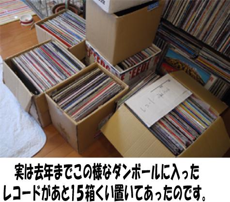 4_20090728213613.jpg