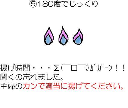 5_20090717213646.jpg