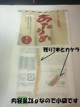 6_20090526124127.jpg