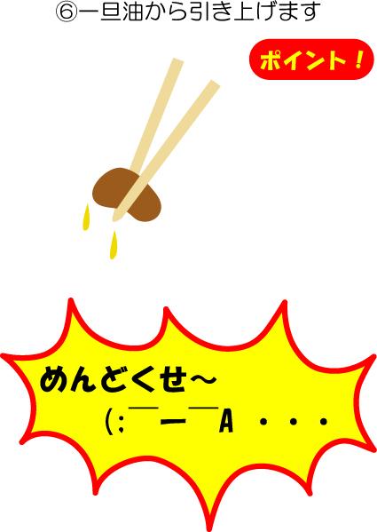6_20090717213850.jpg