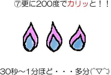 7_20090717214309.jpg
