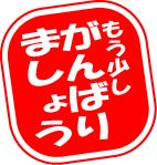 9_20090911174334.jpg