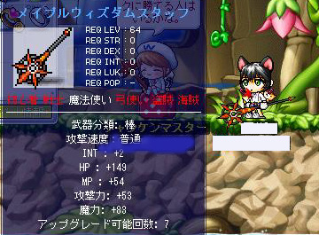 Maple80918-1.jpg