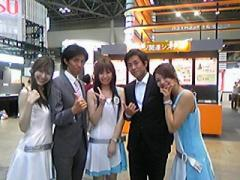 20080624194327
