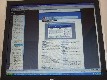 6_20120302110505.jpg