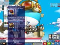 Maple0009_20081101144052.jpg