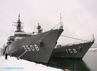 0217 KASHIMA MAIDURU