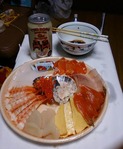 sashimi2.jpg