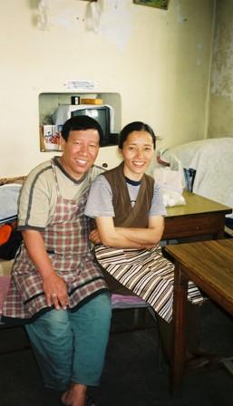 FH020032 チベタン夫婦