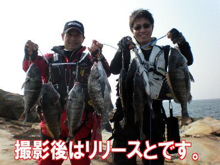 正午までの釣果