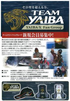 TEAM YAIBA01