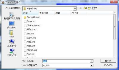 MapleDump000002.jpg