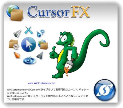cursorFX_top.png